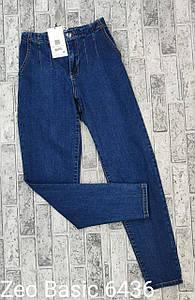 Стрейчевые турецкие джинсы Zeo Basic 6436 (34-40)