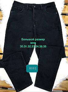 Батальные джинс мом-стрейч Zeo Basic 8001 (30-38)