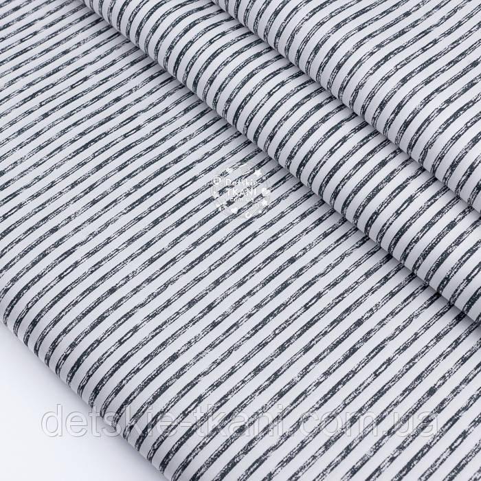 """Ткань сатин """"Полоска с пробелами графитовая"""" на белом, №3282с"""