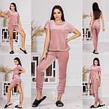 Велюровый женский домашний костюм-пижама тройка 15-771, фото 6
