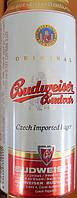 Пиво Budweiser budwar 0.5 l ж\б. 10%
