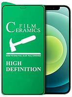 Сeramic Glass (гибкое) Apple iPhone 12 Черный