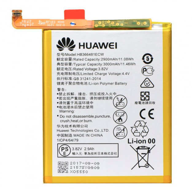 Аккумулятор для Huawei HB366481ECW (Honor 5C / Honor 7 Lite / Honor 8 /  P9 / P9 Lite / P Smart)