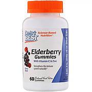 Черная Бузина с Витамином С и Цинком, Elderberry Vitamin C & Zinc, Doctor's Best, 60 конфет