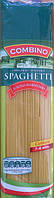 """Спагетти """"Combino"""" originale italiano 0.5 кг."""