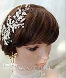 Ніжна прикраса заколка для зачіски, фото 6
