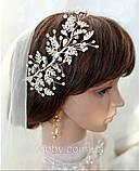 Ніжна прикраса заколка для зачіски, фото 4