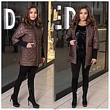 Жіноча демісезонна куртка,розміри:48-50,52-54,56-58,60-62., фото 2