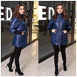 Жіноча демісезонна куртка,розміри:48-50,52-54,56-58,60-62., фото 3