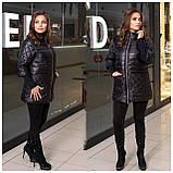 Женская демисезонная куртка,размеры:48-50,52-54,56-58,60-62., фото 4