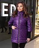 Женская демисезонная куртка,размеры:48-50,52-54,56-58,60-62., фото 5