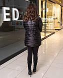 Женская демисезонная куртка,размеры:48-50,52-54,56-58,60-62., фото 9