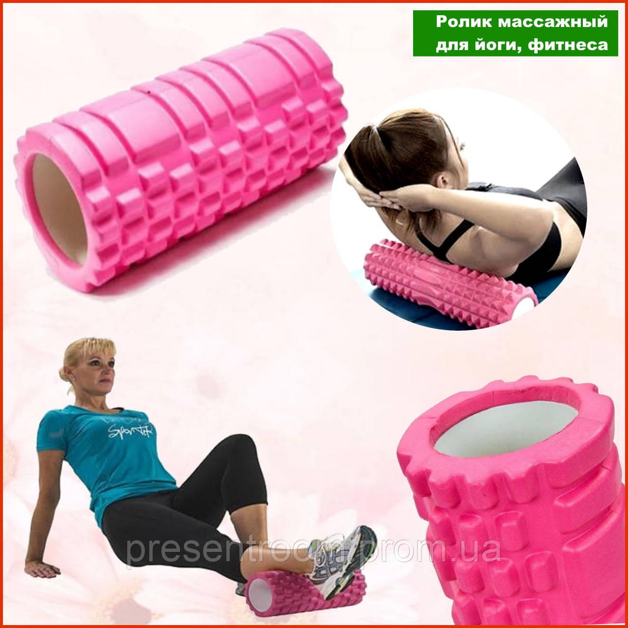 Масажний вал ролик для йоги масажу масажний круглий фітнесу ролер спина шия ребристий гімнастичний