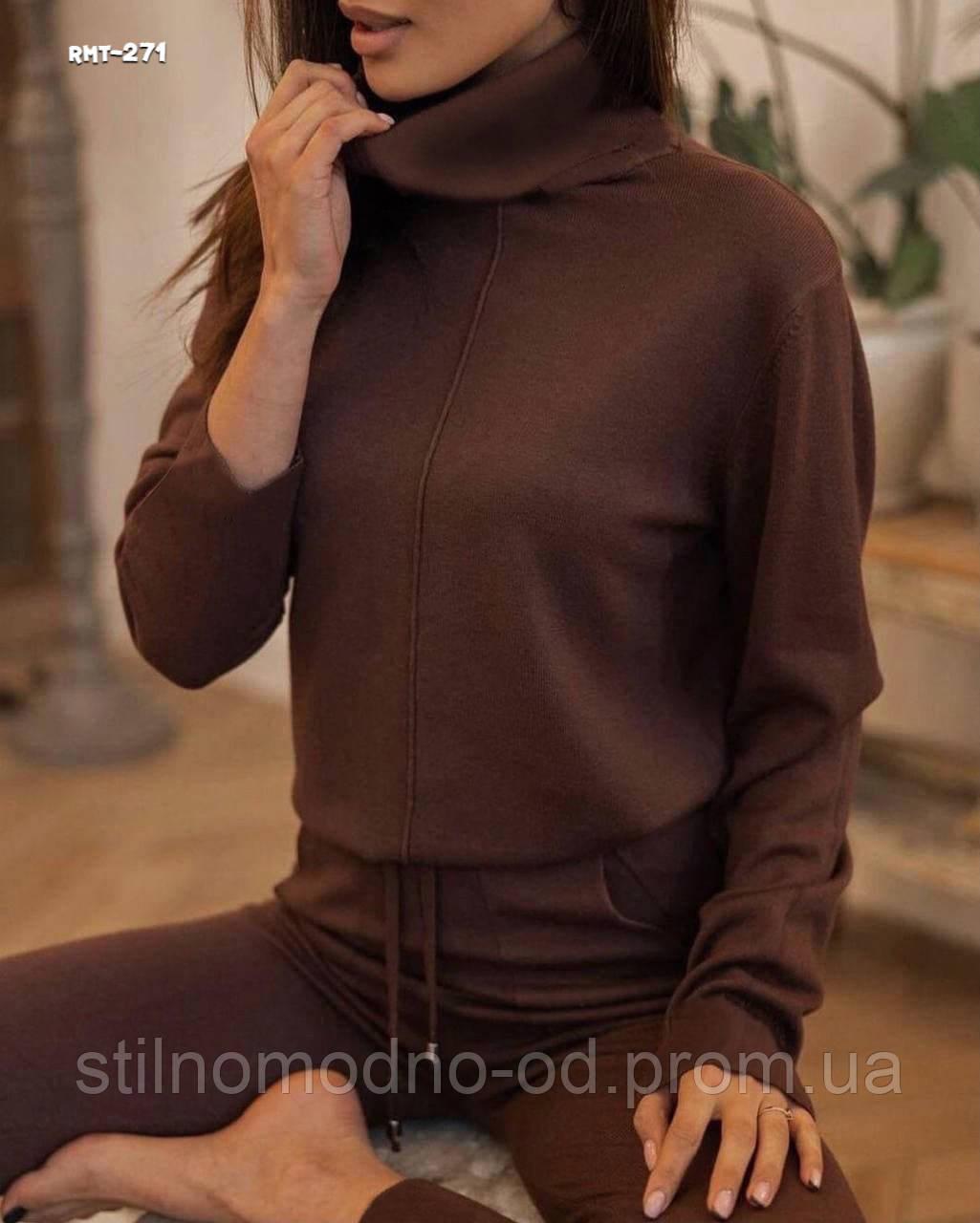 Жіночий костюм від Стильномодно