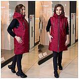 Женская жилетка,размеры:48-50,52-54,56-58,60-62., фото 2