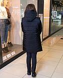 Женская жилетка,размеры:48-50,52-54,56-58,60-62., фото 9
