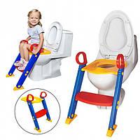 Детское сиденье на унитаз со ступенькой и ручками Children`s Toilet Trainer