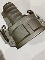 Камлок редукционный (camlock) алюминий тип CR