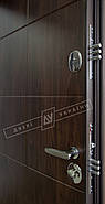 Входные двери ТМ Двери Украины серии БС модель Кейс (комплектация KALE), фото 3