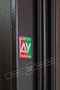 Входные двери ТМ Двери Украины серии БС модель Кейс (комплектация KALE), фото 8