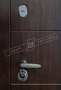 Входные двери ТМ Двери Украины серии БС модель Кейс (комплектация KALE), фото 5