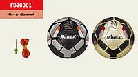 Мяч футбольный FB20301, №5, PU, 370 грамм, MIX 2 вида
