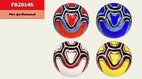 Мяч футбольный FB20146, № 5, TPU, 330 грамм