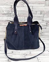 Женская замшевая сумка, синий цвет ( код: IBG178Z1 )