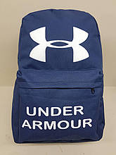 Спортивный рюкзак Under Armour (Андер Армор), синий ( код: IBR009Z )