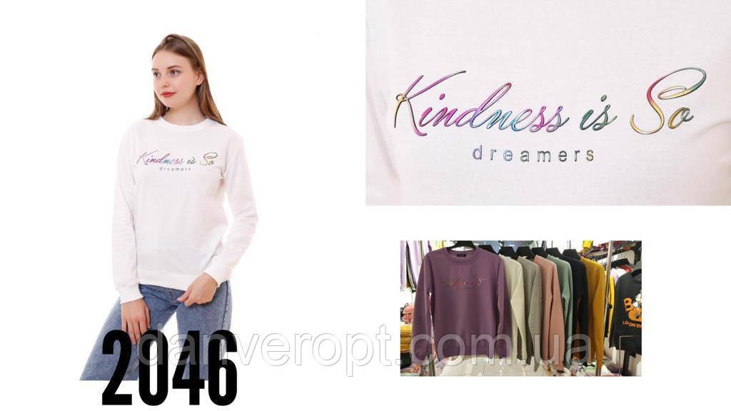 Батник женский модный стильный KINDNESS IS размер S-XL купить оптом со склада 7км Одесса