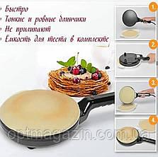 Погружная электрическая сковорода для блинов 20 см блинница Sinbo, фото 3