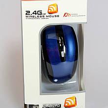 Мышка компьютерная Mouse Wireless G109 беспроводная с USB
