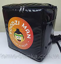Термосумка для доставки еды. Рюкзак для суши, еды, пиццы с карманами. Материал ПВХ