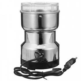 Электрическая кофемолка измельчитель Rainberg RB-833 300W на 85гр Steel