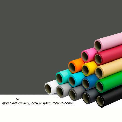Фон Visico №04 паперовий сірий в рулоні рулон довжина 10м, ширина см: 135,