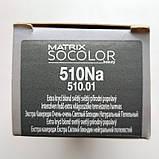 510Na (очень-очень светлый блондин пепельный) Стойкая крем-краска Matrix Socolor beauty Extra Coverage,90ml, фото 2