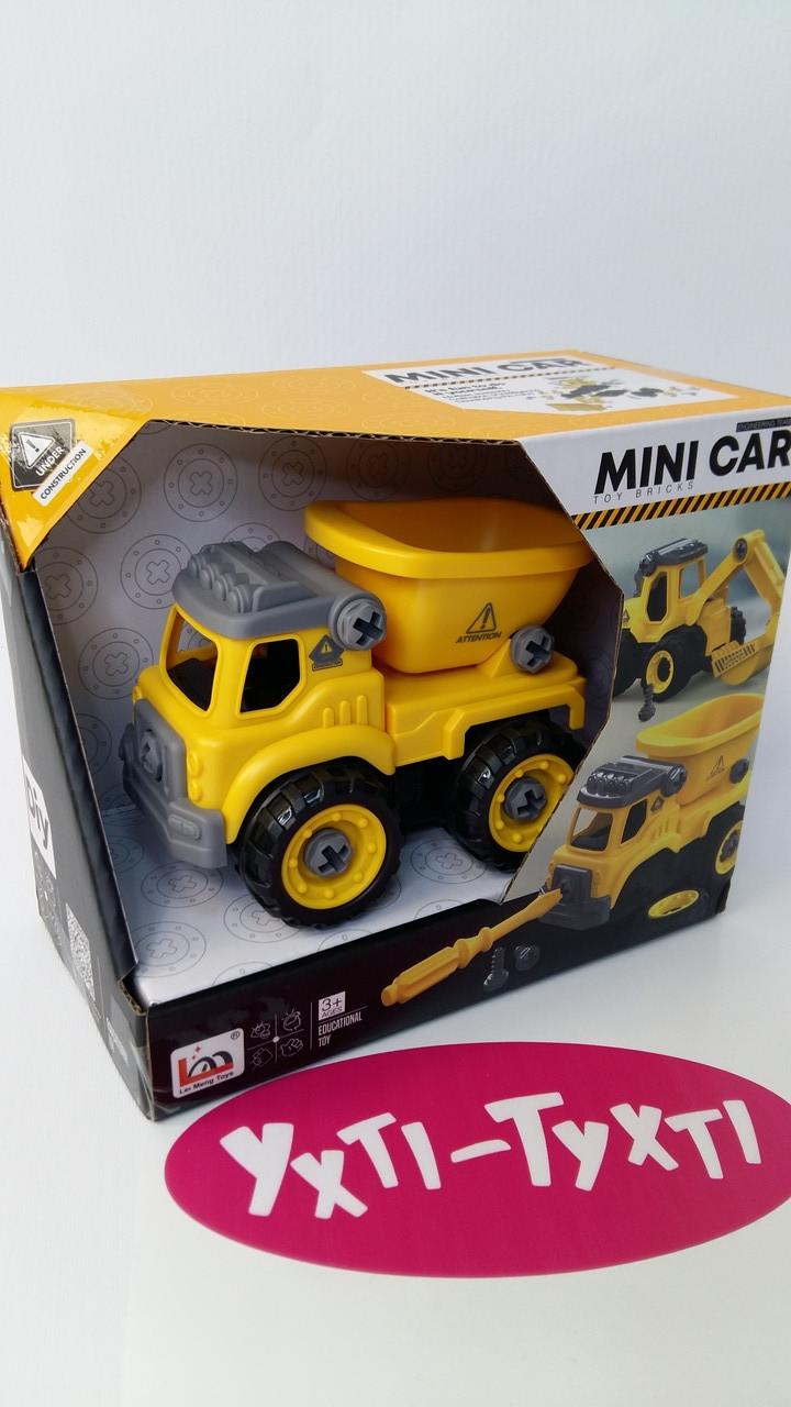 Спецтехніка-конструктор, самоскид, Mini Car LM 9016