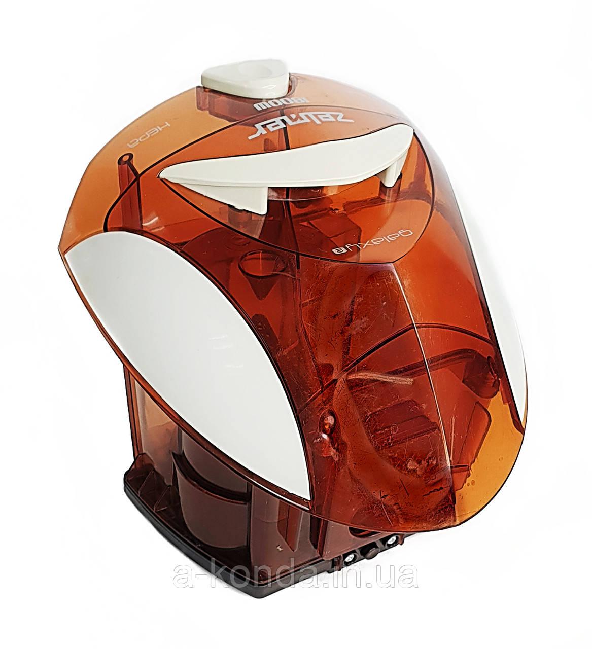 Контейнер (пылесборник) для пыли для пылесоса Zelmer Galaxy 01Z010