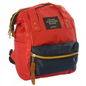 Сумка-рюкзак HLV MK 2877 Red