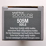 505M (светлый шатен мокка) Стойкая крем-краска для волос c сединой Matrix Socolor beauty Extra Coverage,90ml, фото 2