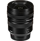 Panasonic Lumix S PRO 16-35mm f/4, фото 5