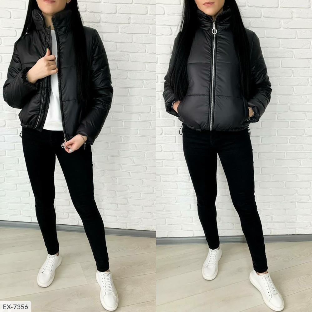 Куртка EX-7356