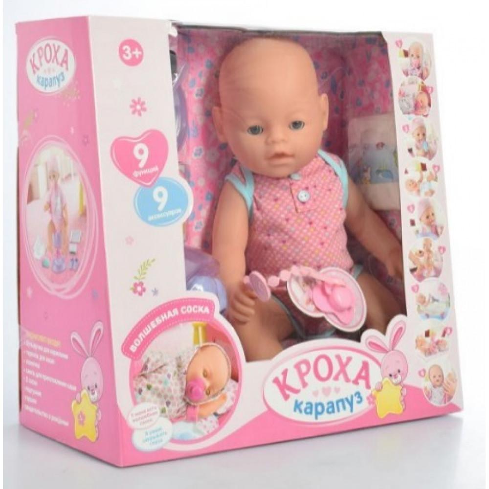 Лялька-пупс 42 см, горщик, пустушка, каша 8060-496-S-RU