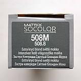 508M (светлый блондин мокка) Стойкая крем-краска для волос с сединой Matrix Socolor beauty Extra Coverage,90ml, фото 2