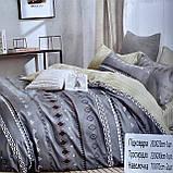Постільна білизна Євро розмір | Фланелевий комплект постільної білизни. Хороша якість., фото 2