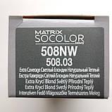 508NW (натуральный теплый светлый блондин) Стойкая краска для седых волос Matrix Socolor Extra Coverage,90ml, фото 2