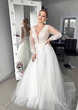 Свадебное платье 35