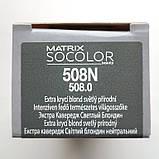 508N (светлый блондин) Стойкая крем-краска для седых волос Matrix Socolor beauty Extra Coverage,90ml, фото 2