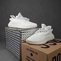 Женские кроссовки в стиле Adidas Yeezy Boost 350 белые