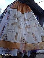 Тюль лен города 2.80м/1.40м купить tyulnadom